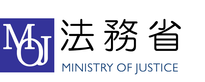 Logo of the Ministry of Justice of Japan